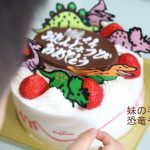キャラクターチョコでオリジナルケーキを作る方法ー100均一のチョコペン