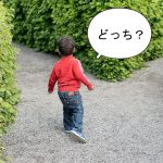 【謎】日本人の幸福感に影響している「自己決定度」って、どこの選択のことよ!