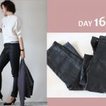 足を細く長く綺麗に見せるパンツを探し方!DAY16