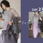 時短ファッションの超基本、服はここをそろえて買うーDAY23